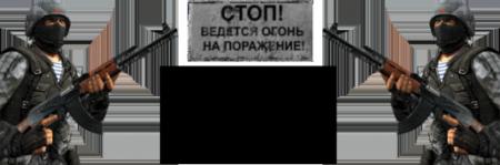 Counter-Strike 1.6 Битва за Припять[by RaZoR][v1.9][Ru][2011]