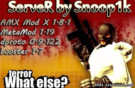 Классик сервер by Snoop1k