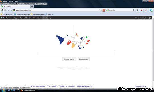Что делать если не заходит на почту Gmail