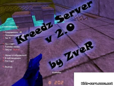 Kreedz Server v_2.0 by ZveR