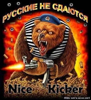 Nice Kicker v. 8.0